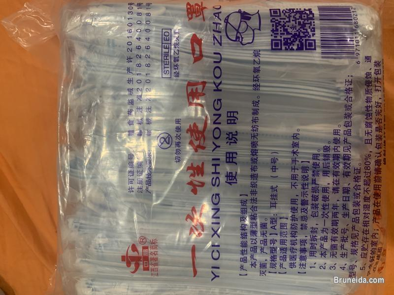 Picture of High quality Ethylene oxide sterilizer Mask