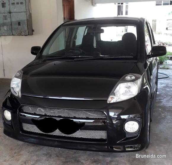 Picture of MENCARI GRILL DAPAN SIRION MODEL 2004