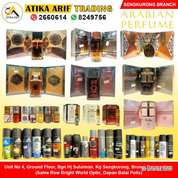 Picture of Perfumes and Arabian Ouds