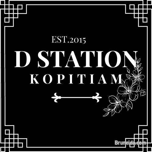 Picture of D STATION KOPITIAM