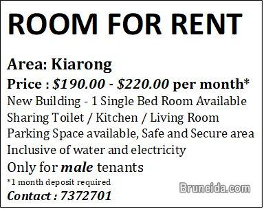 Picture of Room for Rent Kiarong