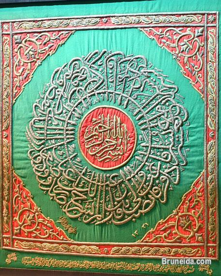 Picture of Kiswa of kaaba for sale