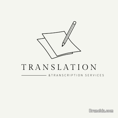 Picture of Translator/Transcriber