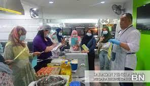 Commercial Kitchen for Rent in Brunei
