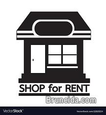Picture of SHOP/STORE/ /OFFICE RENT AVAILABLE RENT FROM RANGE 150 to 300