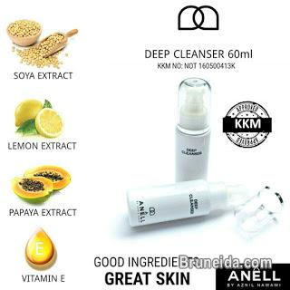 ANELL Skincare Exclusive by Aznil Nawawi in Brunei