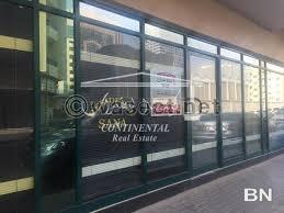 Pictures of SHOP /OFFICE FOR RENT FROM (OFFICE FROM 200 ) SHOP 500 PER MONTH