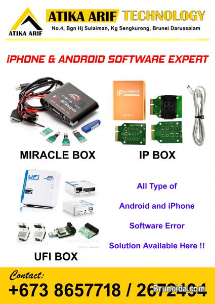 Picture of Atika Arif Technology ! Mobile Software Error Solution !!