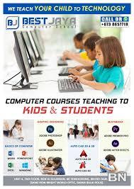 Picture of STUDY COMPUTER COURSES (SHORT COURSES)