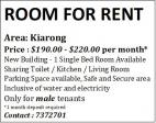 Room for Rent Kiarong