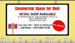 Commercial space for rent in Kiulap area!