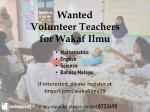Guru Sukarelawan (Wakaf Ilmu)