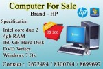 Brand-HP Computer for sale