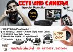 Brunei CCTV