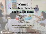 Volunteer Community Teacher