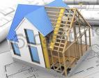 Membina/Pengubahsuaian Rumah(Bank/Gov loan) 8894718