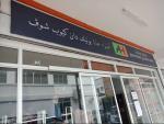 Adwa Hana Boutique & Cube shop