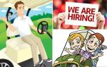 URGENTLY NEEDED - Buggy Drivers!