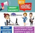 OFFICE CLERK (2 POSITIONS)