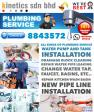 Plumbing Service Brunei - Tukang Paip Brunei