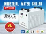 S&A Industrial Water Chiller CW-3000 for CNC Spindle