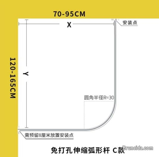 Picture of L-Shaped Shower Curtain Rod for sale (NEW)