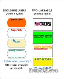 POS SYSTEM ACCESSARIES in Brunei - image