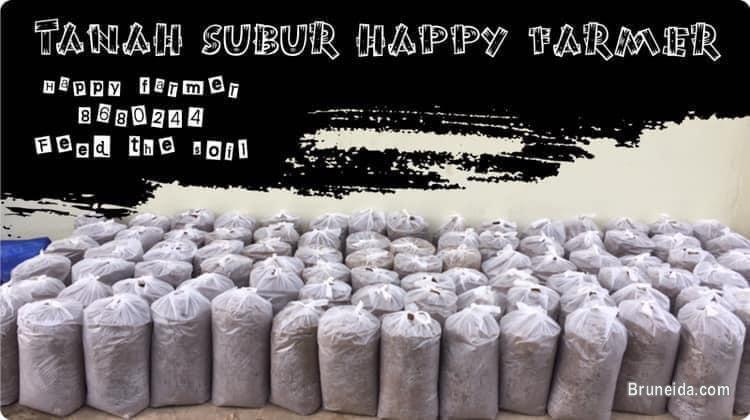 Picture of Tanah subur/fertilzer soil