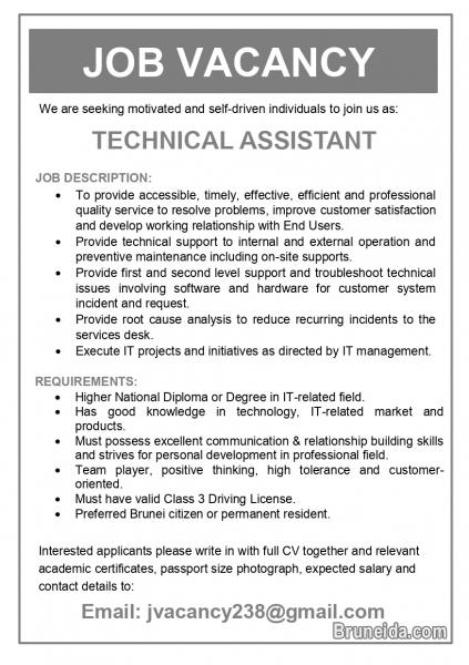 Picture of VACANCY - TECHNICAL ASSISTANT