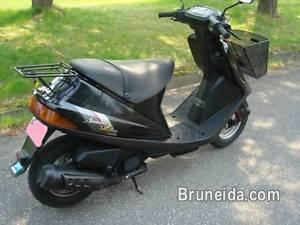 Rare Suzuki V100