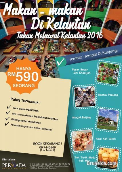 Picture of Pakej Makan makan Kelantan