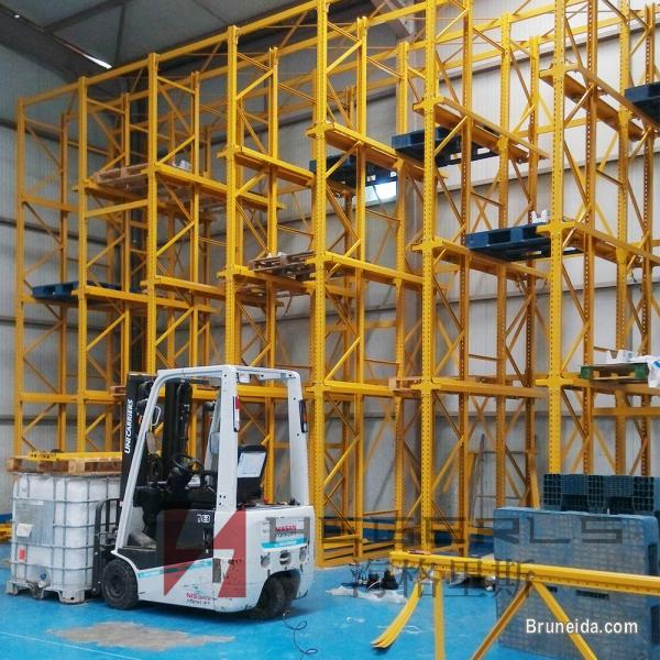 Pictures of warehouse racking
