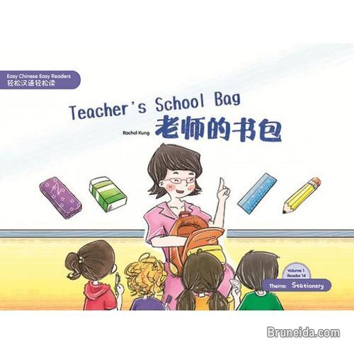 Picture of Chinese Teacher