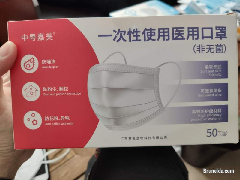Pictures of Certified Surgical Mask for sell (with CE & FDA)