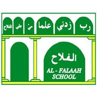Logo of Al-Falaah School