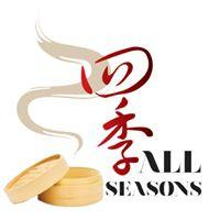 Logo of All Seasons Dim Sum