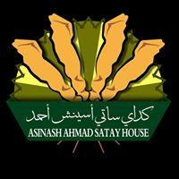 Logo of Asinash Ahmad Satay House