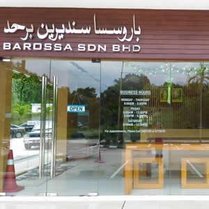 Logo of Barossa Sdn Bhd
