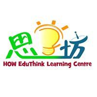 Primary and Secondary Chinese Language Teachers