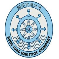 Logo of Hung Yang Logistics Company