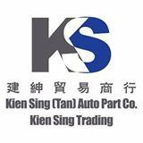 Logo of Kien Sing Tan Co