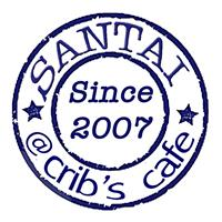 Logo of Santai Cribs Cafe
