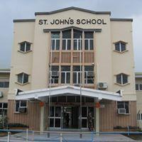 Logo of St. John's School