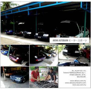 BMW 5 Series E34 Ac Schnitzer Bodykit