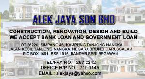 Alek Jaya Sdn Bhd